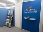 Tokyo Office Photo